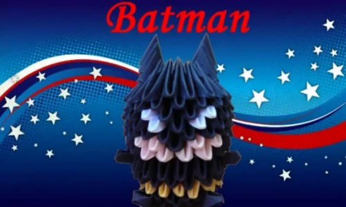 Оригами Бэтмен из треугольных модулей