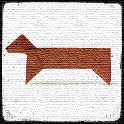 Оригами из бумаги Собака