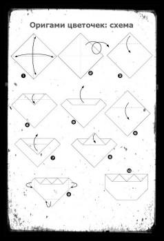 Оригами как сделатьЦветочек схемасборки
