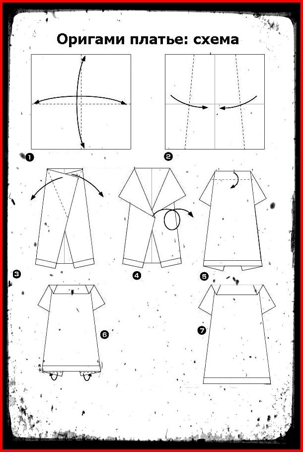 Рождеством, открытка к 8 марта платье оригами